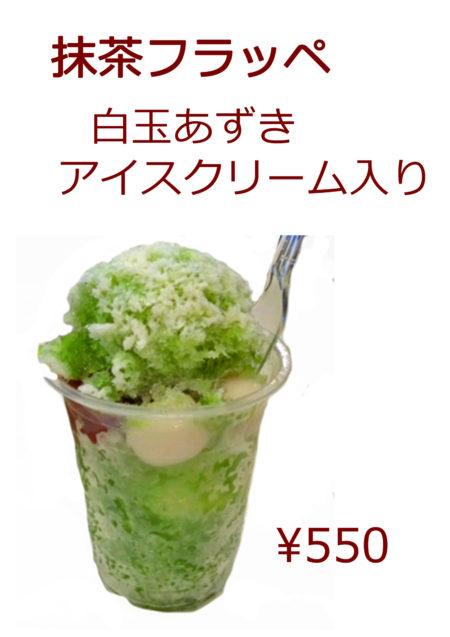 http://elize.jp/blog/wp-content/uploads/2017/07/957113cf36318329de7e5ffb5ddbb9d0-1-e1500816249896.jpg